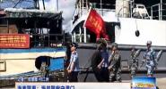 海南警事:海岸警察守潭门