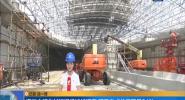 ??谖拿鳀|越江通道攤鋪瀝青 項目完成總工程量94%