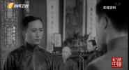 纪录中国 百年巨匠 巴金
