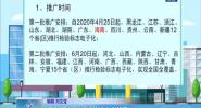 6月20日起 车辆检验标志全部取消