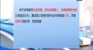 澄邁:貨車載人被攔下 才知身背多項違法