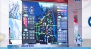 國貿商圈整體通行順暢 龍昆北路雙向行駛緩慢