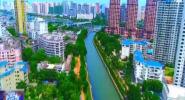 海口连续六年荣登中国十大美好生活城市榜单