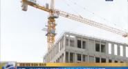 三亚:崖州湾科技城项目加速推进 产业集聚效应显现