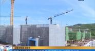 海南大力推广装配式建筑 降低建筑能耗 提高施工效率