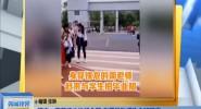 辽宁:穿着嫁衣拍毕业照 老师举动感动全班同学