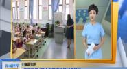海口新增4所小学英语教学试点学校