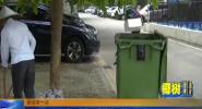 10月1日起海南四市全面实施生活垃圾分类