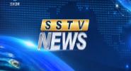 《SSTV NEWS》2020年07月14日
