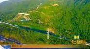 海南获国家生态文明试验区补助资金3亿元