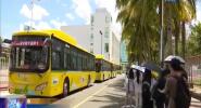 关注高考  3条公交专线护航高考 保障考生平安顺畅出行