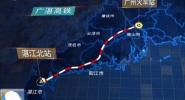 時速350公里!廣湛高鐵與湛海高鐵通車后 海南可一路向北通達全國!