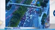 海口市区交通压力较大 重点关注龙昆北路双向车流情况
