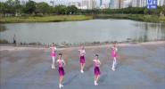 海南原创广场舞《幸福二维码》上