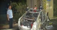 轿车撞上桥墩起火 车内两人当场死亡