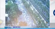 海口:龙昆北路双向车流现高峰