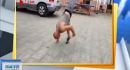 山东:男子练一指禅绝技 30秒25个前空翻