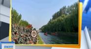 上海:高校开展水上军训 上演速度和激情