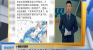 今年第11号台风或于本周生成并靠近海南