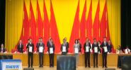 海南省青年联合会第七届委员会全体会议在海口召开