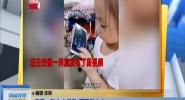 安徽:孙女小举动 暖了老人心