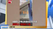 重庆:妈妈开家长会 发现孩子手绘画