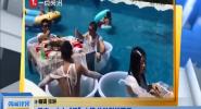 """重庆:水上""""烫""""火锅 体验别样夏天"""