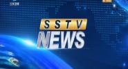 《sstv news》2020年10月23日