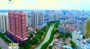 Hainan Improves Professional Social Work Post Development and Talent Incentive Guarantees