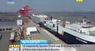 1st Independently Operated China-Europe Direct Shipping Route of China is Auto Industry Starts Operation