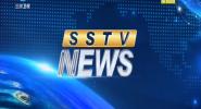 《sstv news》2020年10月21日