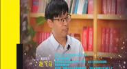 《科教自贸港》特别节目:师说—赵飞马