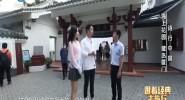 诗行中国 海上花园 鹭岛厦门