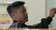 纪录中国 良师