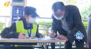 聚焦疫情防控:水陆空交通提前布署 防疫升级保障春运安全
