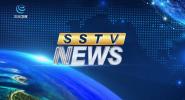 《SSTV NEWS》2021年01月01日