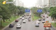 海南省政协七届四次会议开幕 交通领域提案丰富