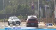 海南省国兴中学南门规划路全线完工