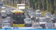 海南:第28期小客车摇号中签率63%