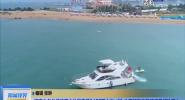 海南去年共接待国内外游客超6455万人次 成为全国旅游恢复情况最好地区之一