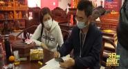"""家具展打""""海南广电""""旗号?厂家涉嫌违规宣传被查"""