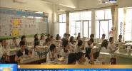 中小学教育惩戒规则今起实施 明确禁止老师七类行为