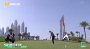 《卫视高尔夫》2021年04月17日