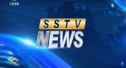 《SSTV NEWS》2021年04月23日