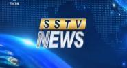 《SSTV NEWS》2021年04月19日