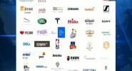 关注首届消博会:第二批参展品牌名单正式公布