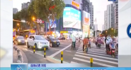 海口:金龙路车流量集中 侨中路车辆行驶缓慢