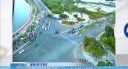 海口:市区交通压力较大 多条路段车辆缓行