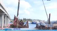 """琼海:规模最大拆解""""三无""""船舶举行 价值1500多万元"""