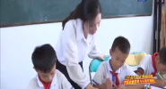 支教助学:让乡村孩子享受更好教育